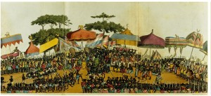 Asante Exhibition in British